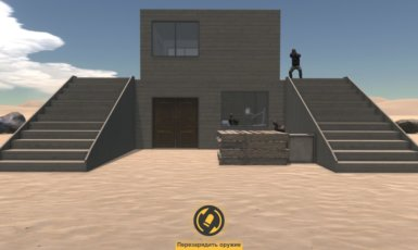 PRO TACTICAL CONSTRUCTOR (бессрочная лицензия)